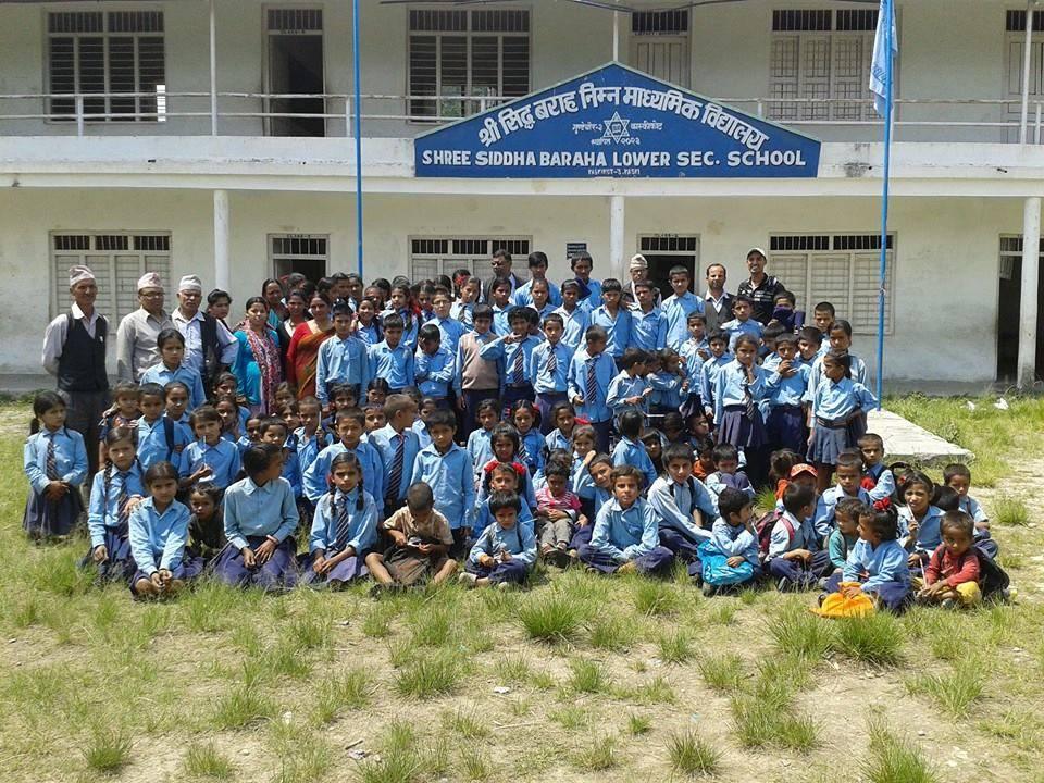 Government school Kaskikot